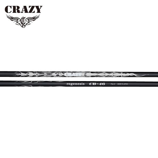 クレイジー リジェネシス CB-46 ウッドシャフト (Crazy Regenesis CB-46)