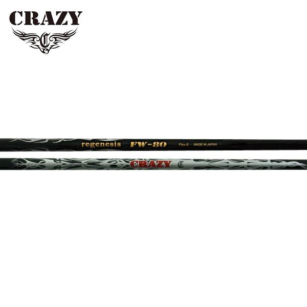 クレイジー リジェネシス FW-80 FW (Crazy Regenesis FW-80 FW)