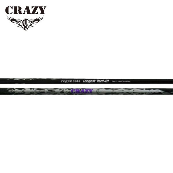 クレイジー リジェネシス Longest Yard 01 ウッドシャフト (Crazy Regenesis Longest Yard 01)