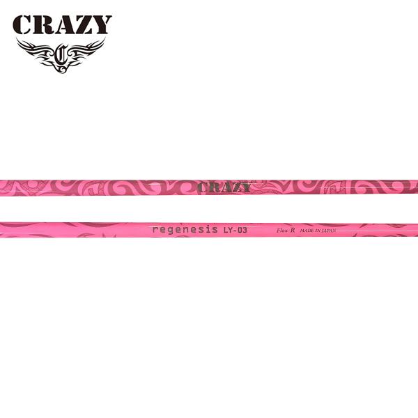 クレイジー リジェネシス LY-03 ウッドシャフト (フレックス限定カラー) (Crazy Regenesis LY-03 Pink)