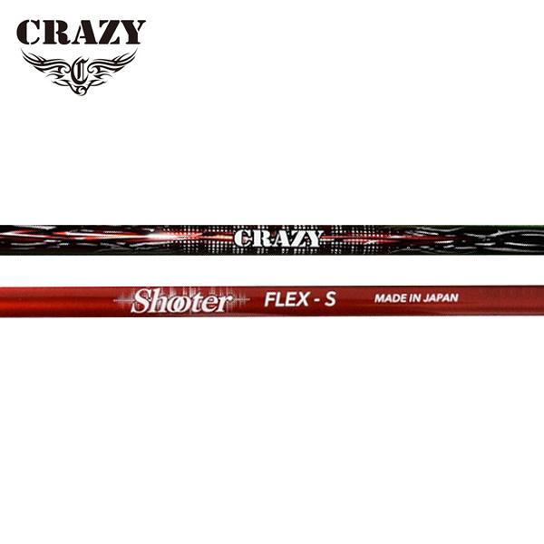 クレイジー シューター ウッドシャフト (Crazy Shooter)