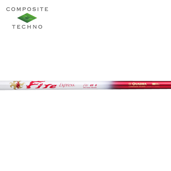 【リシャフト工賃/往復送料込】コンポジットテクノ ファイアーエクスプレス FW (TP-Vカラーバージョン) (Composite Techno Fire Express FW TP-V Color)