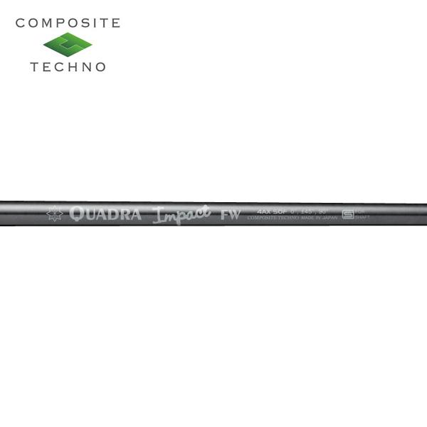 【リシャフト工賃/往復送料込】コンポジットテクノ Impact FW (Composite Techno Impact FW)