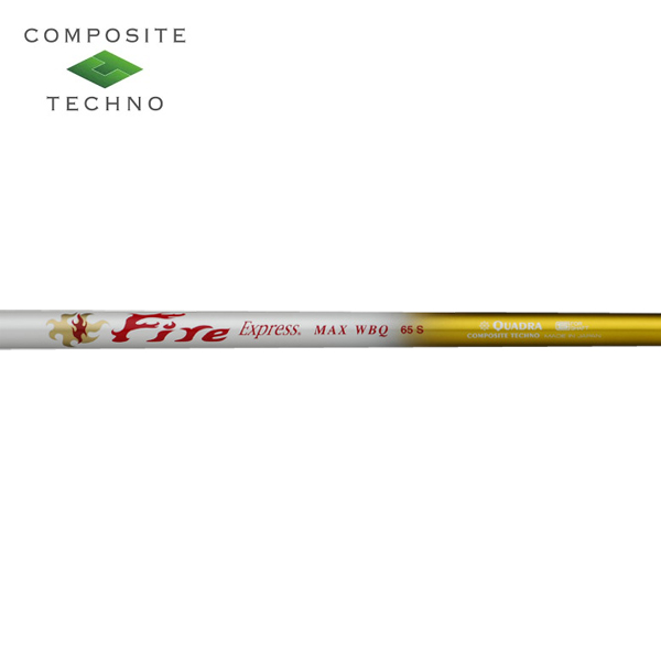 【リシャフト工賃/往復送料込】コンポジットテクノ ファイアーエクスプレス MAX WBQ ウッドシャフト (Composite Techno Fire Express MAX WBQ)