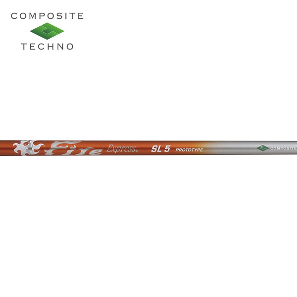 リシャフト往復送料込 ゴルフシャフト 低廉 コンポジットテクノ リシャフト工賃 往復送料込 ファイアーエクスプレス エスエル プロトタイプ SL ウッドシャフト Techno Composite Fire 即日出荷 Express Prototype