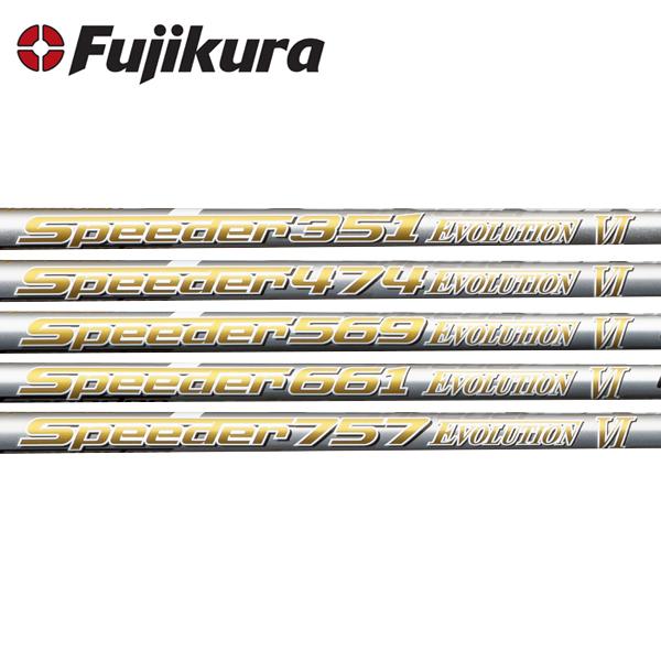 【リシャフト工賃/往復送料込】フジクラ スピーダー エボリューション VI ウッドシャフト (Fujikura Speeder EVIolution VI)