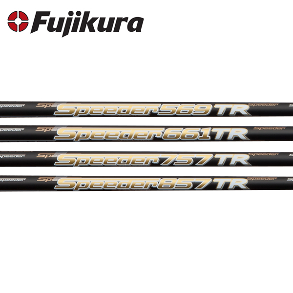【リシャフト工賃/往復送料込】フジクラ スピーダー TR ウッドシャフト (Fujikura Speeder TR)