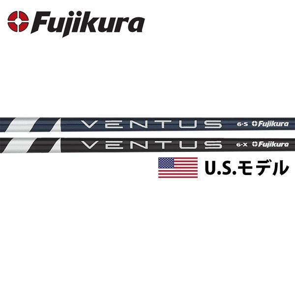 ゴルフシャフト/フジクラ  フジクラ ヴェンタス VENTUS レッド/ブルー/ブラック ウッドシャフト (US仕様) (Fujikura VENTUS)