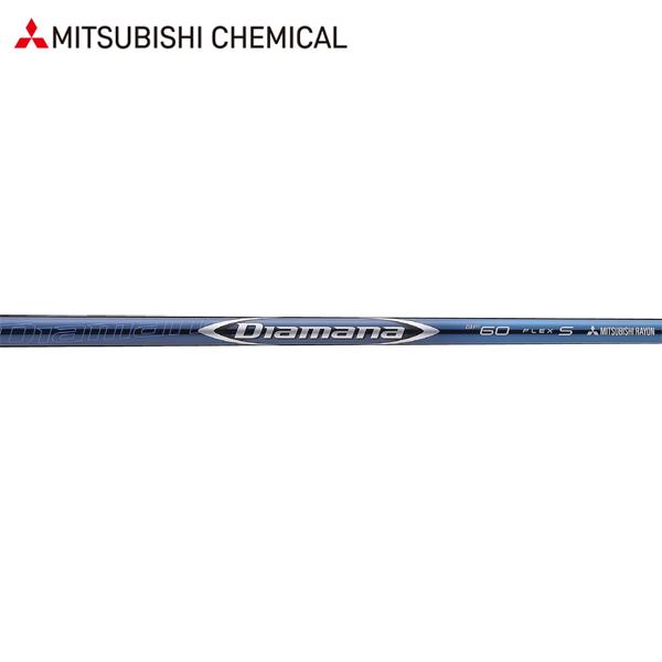三菱ケミカル ディアマナ BF ウッドシャフト (Mitsubishi Chemical Diamana BF)