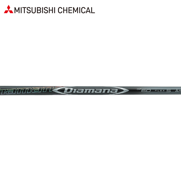 三菱ケミカル ディアマナ DF ウッドシャフト (Mitsubishi Chemical Diamana DF)