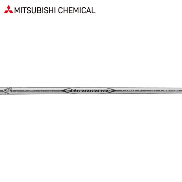 三菱ケミカル ディアマナ ニューサンプ FW ウッドシャフト (Mitsubishi Chemical Diamana New Thump FW)