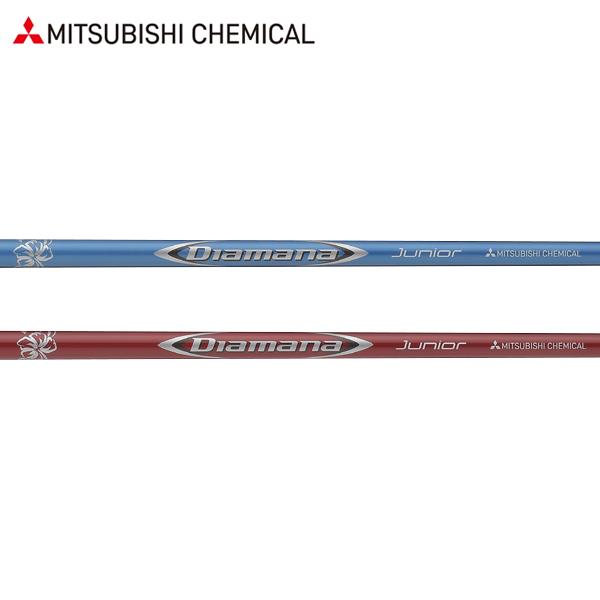 三菱ケミカル ディアマナ ジュニアシリーズ ウッドシャフト (Mitsubishi Chemical Diamana Junior Wood)
