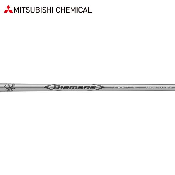 三菱ケミカル ディアマナ ジュニアシリーズ FW ウッドシャフト (Mitsubishi Chemical Diamana Junior FW)