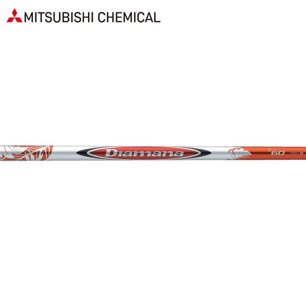 三菱ケミカル ディアマナ R ウッドシャフト (Mitsubishi Chemical Diamana R)