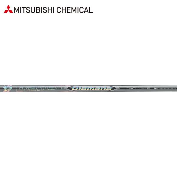 三菱ケミカル ディアマナ ZF ウッドシャフト (Mitsubishi Chemical Diamana ZF)