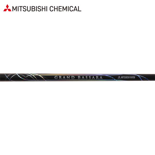 三菱ケミカル グランド バサラ ウッドシャフト (Mitsubishi Chemical Grand Bassara)