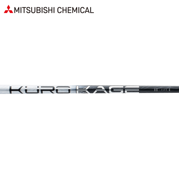 三菱ケミカル クロカゲ シルバー デュアルコア TiNi ウッドシャフト (US仕様) (Mitsubishi Chemical Kurokage Silver Dual-Core TiNi)