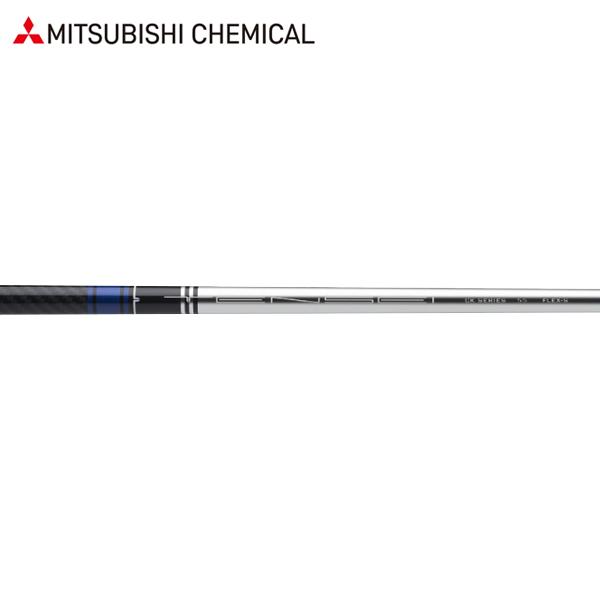 ゴルフシャフト 三菱ケミカル 2018年新カラーバージョン 交換無料 TENSEI CK ブルー ウッドシャフト Gen US仕様 Chemical Mitsubishi 2nd Blue 新商品!新型