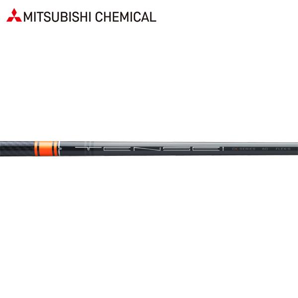三菱ケミカル TENSEI CK オレンジ ウッドシャフト (US仕様) (Mitsubishi Chemical TENSEI CK Orange)