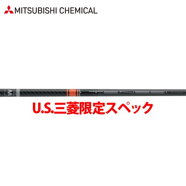 【U.S.三菱限定スペック】三菱ケミカル TENSEI CK プロ オレンジ ウッドシャフト (Mitsubishi Chemical TENSEI CK Pro Orange)