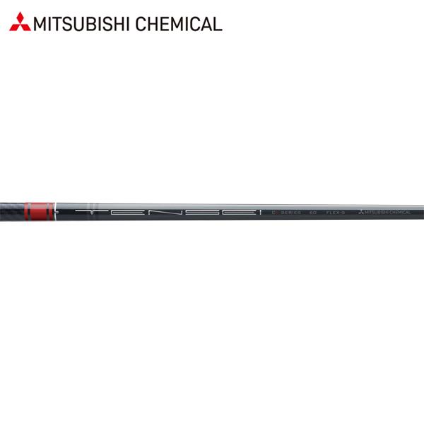 三菱ケミカル TENSEI CK プロ レッド ウッドシャフト (Mitsubishi Chemical TENSEI CK Pro Red)