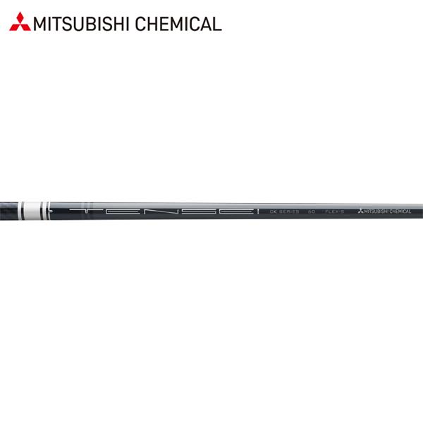三菱ケミカル TENSEI CK プロ ホワイト ウッドシャフト (Mitsubishi Chemical TENSEI CK Pro White)