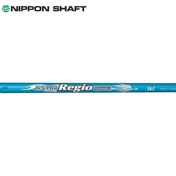 日本シャフト N.S.Pro レジオ フォーミュラ ウッドシャフト (N.S.Pro Regio Formula)