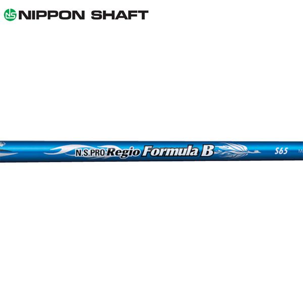 日本シャフト N.S.Pro レジオ フォーミュラ B ウッドシャフト (N.S.Pro Regio Formula B)