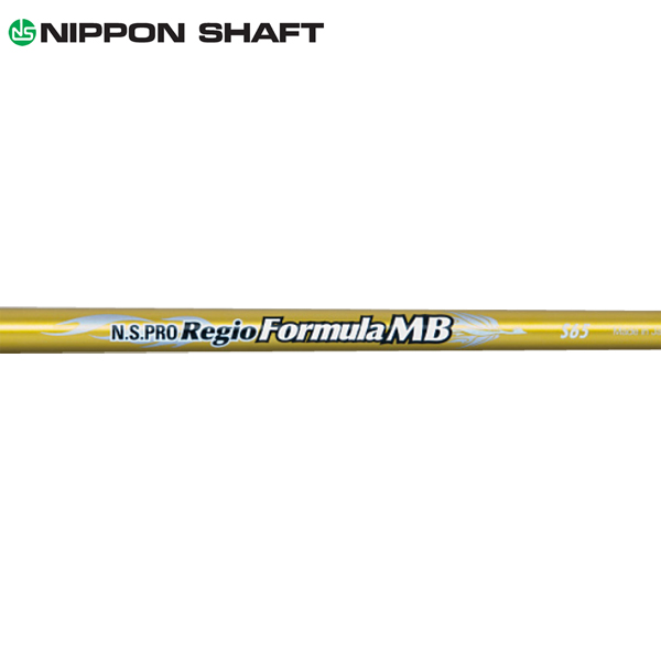 日本シャフト N.S.Pro レジオ フォーミュラ MB ウッドシャフト (N.S.Pro Regio Formula MB)