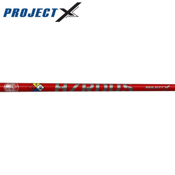 プロジェクトX ハザーダス・レッド ウッドシャフト (Project X HZRDUS Red)
