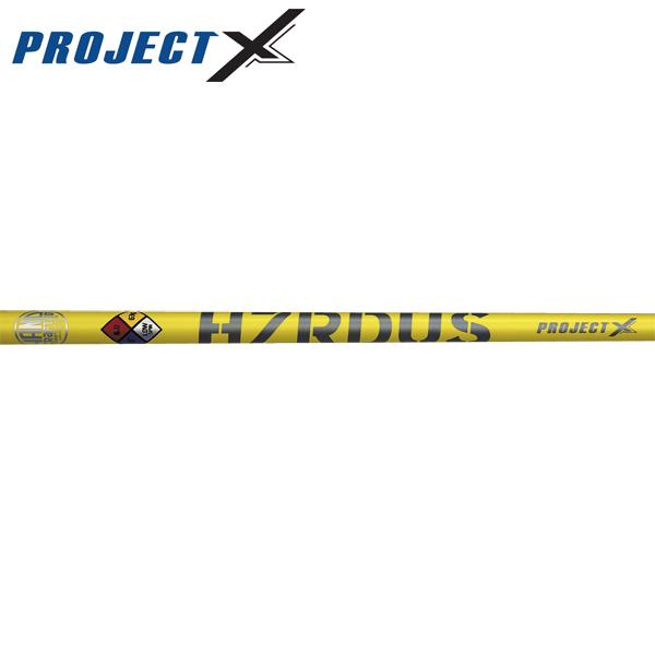 プロジェクトX ハザーダス・イエロー ウッドシャフト (Project X HZRDUS Yellow)