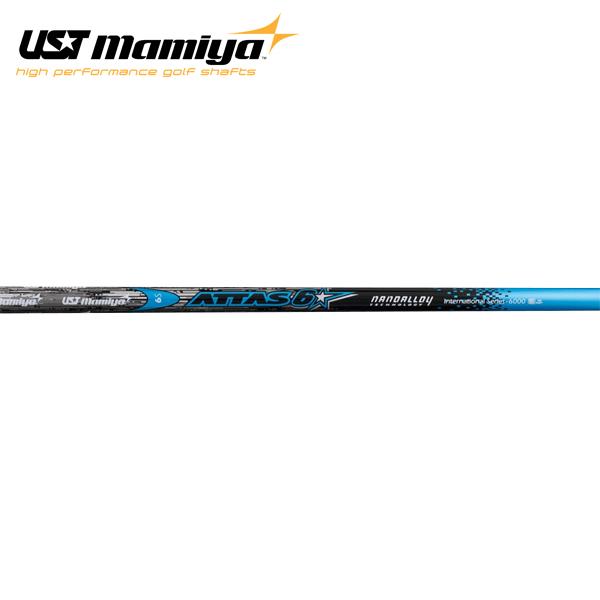 USTマミヤ アッタス ロックスター ウッドシャフト (UST Mamiya ATTAS 6 )