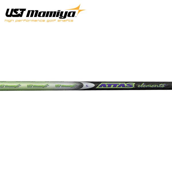【処分価格】USTマミヤ アッタス エレメンツ MK ウッドシャフト (US仕様) (UST Mamiya ATTAS Elements MK)