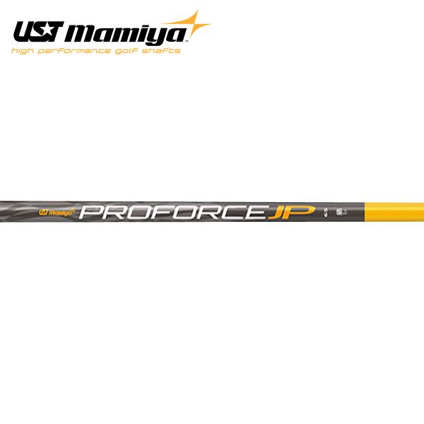USTマミヤ プロフォース JP ウッドシャフト (UST Mamiya Proforce JP)