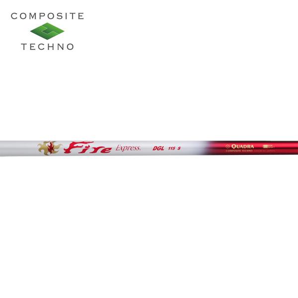 【リシャフト工賃/往復送料込】コンポジットテクノ ファイアーエクスプレス DGL 115 アイアンシャフト (Composite Techno Fire Express DGL 115 Iron) 【単品】