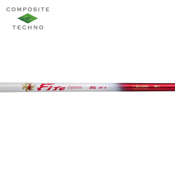 【リシャフト工賃/往復送料込】コンポジットテクノ ファイアーエクスプレス DGL 120 アイアンシャフト 【#5-W/6本組】 (Composite Techno Fire Express DGL 120 Iron) (#5-#W/6pcs set)