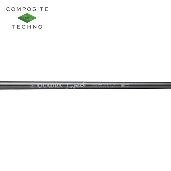 【リシャフト工賃/往復送料込】コンポジットテクノ Impact アイアンシャフト 【#5-W/6本組】 (Composite Techno Impact Iron) (#5-#W/6pcs set)
