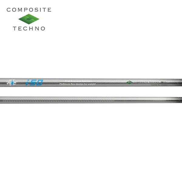 【リシャフト工賃/往復送料込】コンポジットテクノ ファイアーエクスプレス スピリッツ i50 アイアンシャフト (Composite Techno Fire Express Spirits i50 Iron) 【単品】