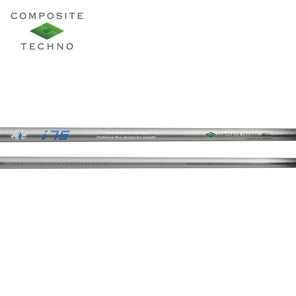 【リシャフト工賃/往復送料込】コンポジットテクノ ファイアーエクスプレス スピリッツ i75 アイアンシャフト (Composite Techno Fire Express Spirits i75 Iron) 【#5-W/6本組】