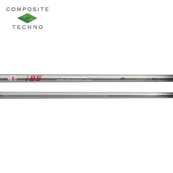 【リシャフト工賃/往復送料込】コンポジットテクノ ファイアーエクスプレス スピリッツ i85 アイアンシャフト (Composite Techno Fire Express Spirits i85 Iron) 【単品】