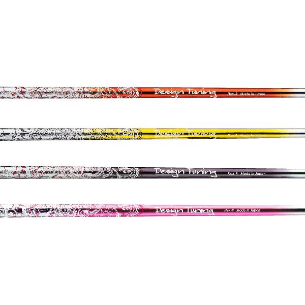 设计调谐N.S.Pro 850GH钢铁铁杆轴(Desing Tuning N.S.Pro 850GH Iron)