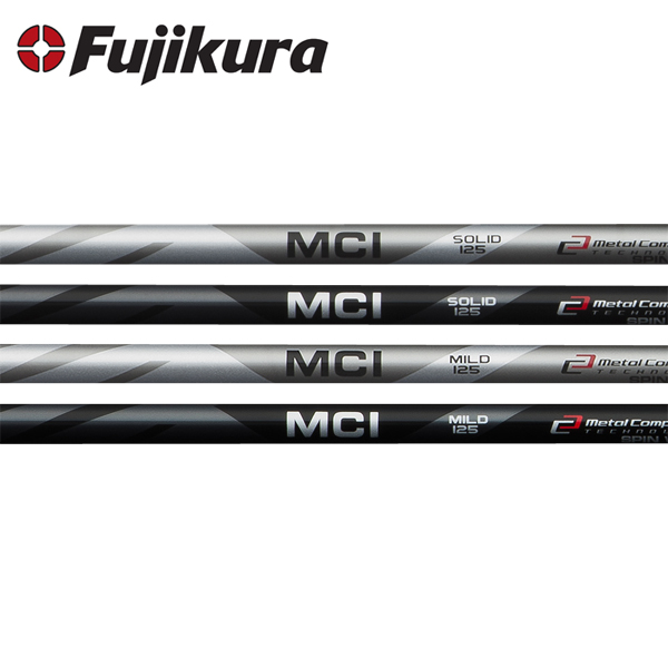 【リシャフト工賃/往復送料込】フジクラ MCI 125 ソリッド/マイルド ウェッジシャフト (Fujikura MC85 Solid/Mild Wedge)