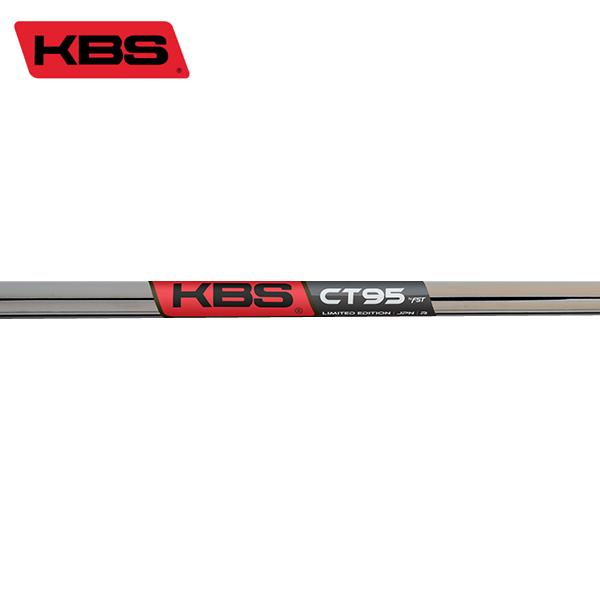 KBS C-Taper 95 スチール アイアンシャフト 【#5-W/6本組】 (日本限定プレミアムブラックフィニシュ) (KBS C-Taper 95 Iron