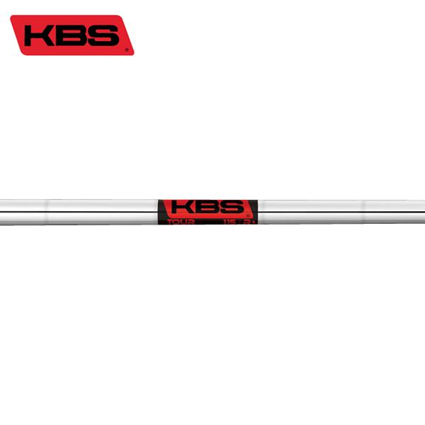 KBS ツアー スチール アイアンシャフト (KBS Tour Iron) 【#5-W/6本組】