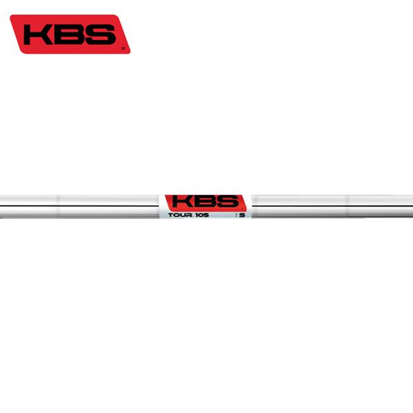 KBS ツアー 105 スチール アイアンシャフト (KBS Tour 105 Iron) 【#5-W/6本組】