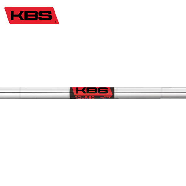 KBS ツアー 90 スチール アイアンシャフト 【#5-W/6本組】 (KBS Tour 90 Iron) (#5-#W/6pcs set)