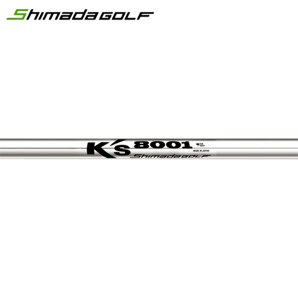 Shimada golf mill K's-8001 steel iron shaft (Shimada K's-8001 Iron)
