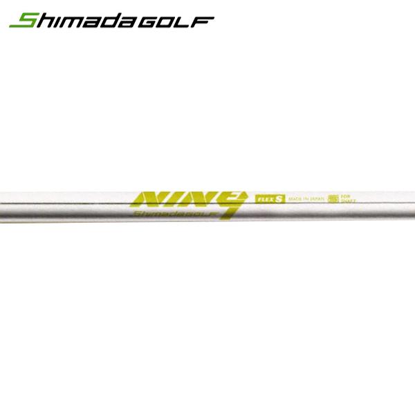 島田ゴルフ製作所 K's-NINE9 スチール アイアンシャフト (Shimada K's-NINE9 Iron) 【#5-W/6本組】