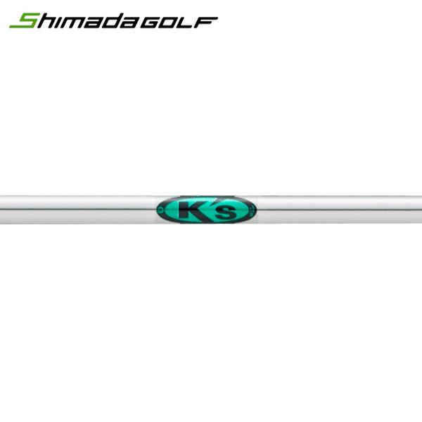 島田ゴルフ製作所 K's-Hybrid ハイブリッド スチール アイアンシャフト (Shimada K's-Hybrid)