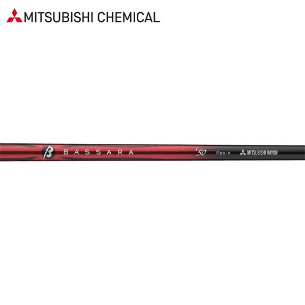 三菱ケミカル バサラ アイアンシャフト (2016年モデル) (Mitsubishi Chemical Bassara Iron 2016 Ver.) 【#5-W/6本組】